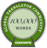 Translator Word Count